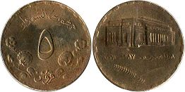 coin Sudan 5 ghirsh 1987