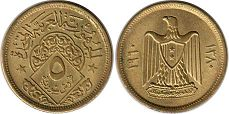 coin Syria 5 piasters 1960