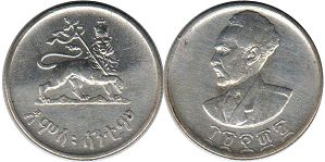 coin Ethiopia 50 cents 1944