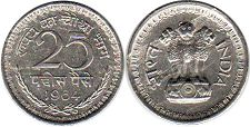 coin India 25 paise 1964
