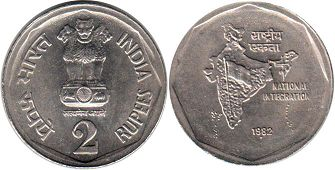 coin India 2 rupees 1982