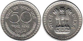 coin India 50 paise 1962