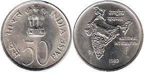 coin India 50 paise 1982