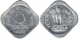coin India 5 paise 1968