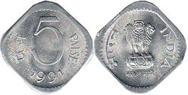 coin India 5 paise 1991
