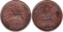 coin India 1 paise 1950