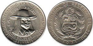 moneda Peru 5 soles 1971 Independencia