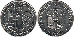 coin Philippines 1 piso 1992 50th Anniversary