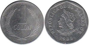 coin Salvador 1 colon 1988
