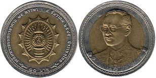coin Thailand 10 bath 2002
