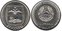 coin Transdnistria 1 rouble 2017 Bendery