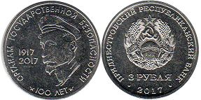 coin Transnistria 3 roubles 2017