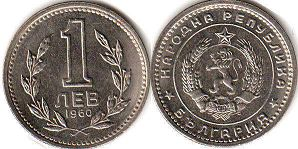 coin Bulgaria 1 lev 1960