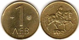 coin Bulgaria 1 lev 1992