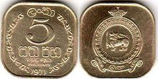 coin Ceylon 5 cents 1971