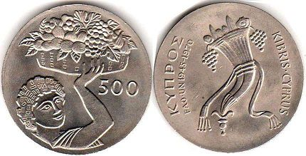 coin Cyprus 500 mils 1970
