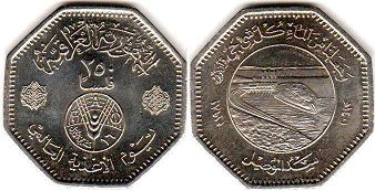 coin Iraq 250 fils 1981