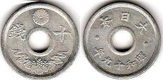 japanese viejo moneda 10 sen 1944