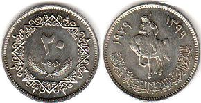 coin Libya 20 dirhams 1979
