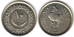 coin Libya 10 dirhams 1979