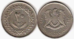 coin Libya 20 dirhams 1975