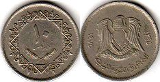 coin Libya 10 dirhams 1975