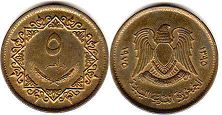 coin Libya 5 dirhams 1975