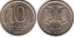 coin Russian Federation 10 roubles 1993