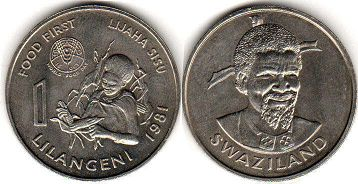 coin Swaziland 1 lilangeni 1981