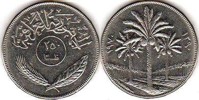 coin Iraq 250 fils 1970