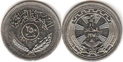 coin Iraq 250 fils 1971