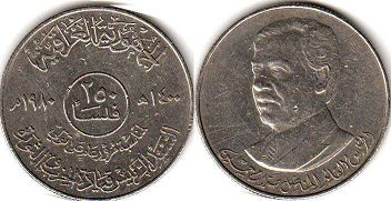 coin Iraq 250 fils 1980