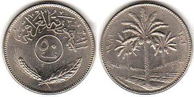 coin Iraq 50 fils 1981
