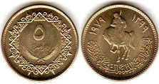 coin Libya 5 dirhams 1979