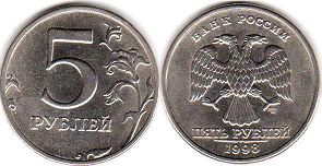 coin Russian Federation 5 roubles 1998