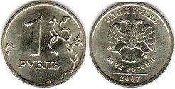 coin Russian Federation 1 rouble 2007