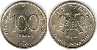 coin Russian Federation 100 roubles 1993