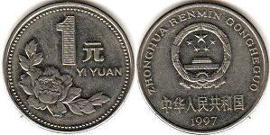 coin chinese 1 yuan 1997