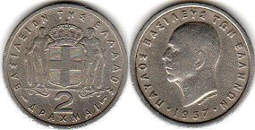 coin Greece 2 drachma 1957