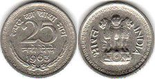coin India 25 new paise 1963
