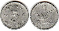 japanese viejo moneda 5 sen 1946