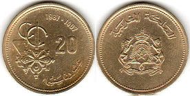 piece Morocco 20 centimes 1987