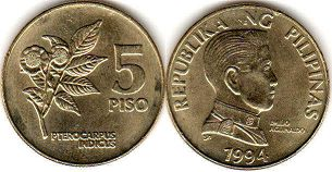 coin Philippines 5 piso 1994