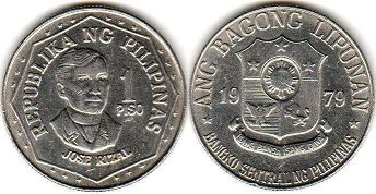 coin Philippines 1 piso 1979