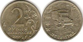 coin Russian Federation 2 roubles 2000