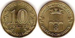 coin Russian Federation 10 roubles 2013