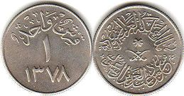 coin Saudi Arabia 1 ghirsh 1958