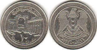 coin Syria 10 pounds 1996