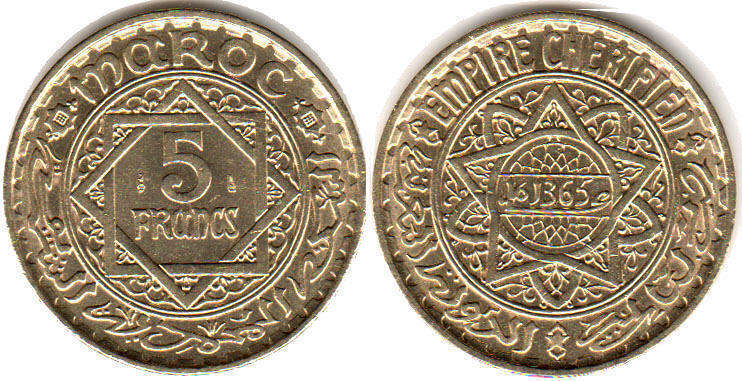 Morocco 1945 - 1 Franc Aluminum-Bronze Coin Mohammed V 1364