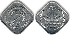 coin Bangladesh 5 poisha 1973
